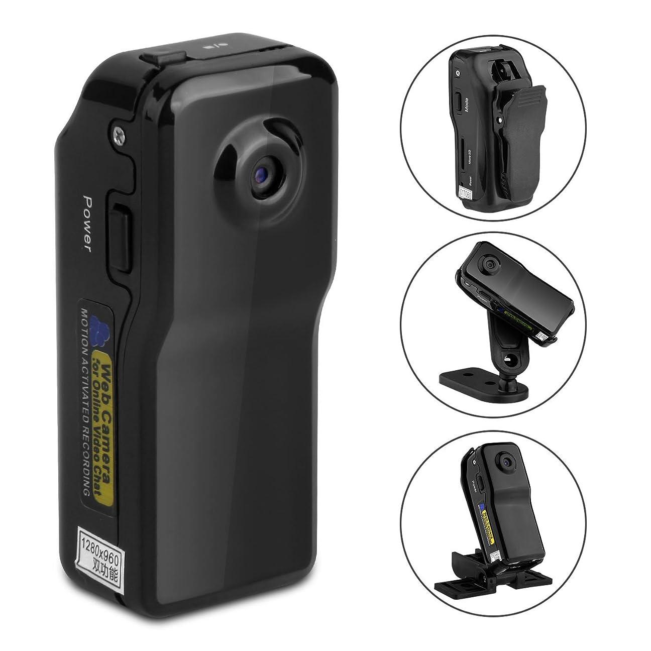 モチーフテント創傷Hltd ミニ隠しカメラ 小型カメラ HD防犯監視カメラ ムービーカメラ小型 防犯監視カメラ スターライトカメラ 暗視カメラ HD高画質 暗視撮影 音検知機能 高解像度1280×960P