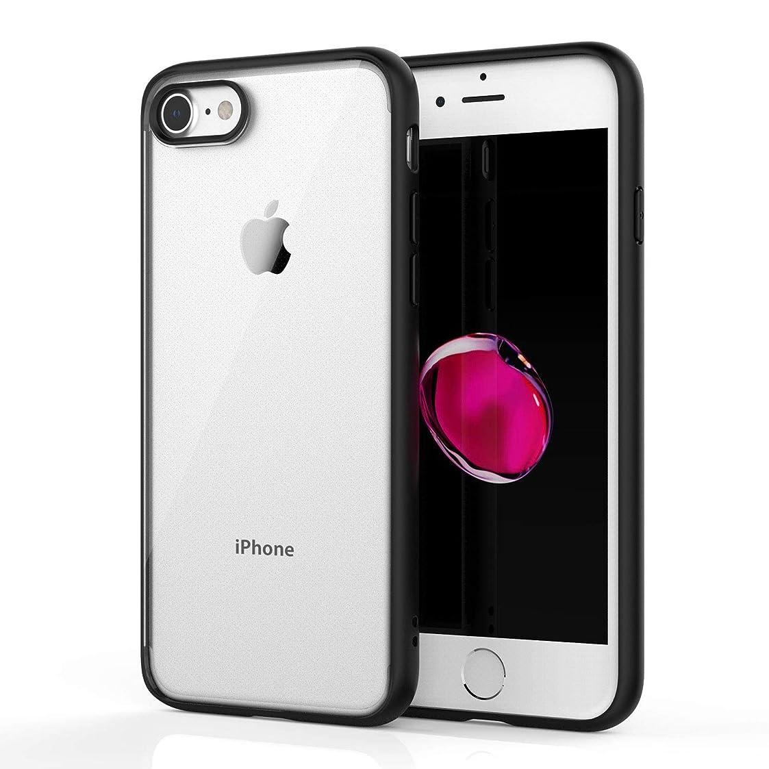 鍔ランドマーク冷笑するNimaso iPhone8 ケース/ iPhone7 ケース 背面クリア ソフト TPU バンパー 薄型 耐衝撃 全面保護 ワイヤレス充電 ストラップホール(ブラック)