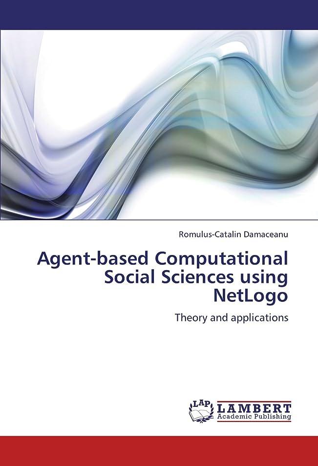 失われた切り刻む雷雨Agent-Based Computational Social Sciences Using Netlogo
