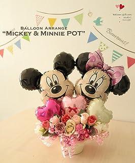 ミッキーとミニーが仲良くほっぺにチュ〜♡卓上バルーン「ミッキーミニーのハートポット」結婚式やお誕生日、開店周年のお祝いに