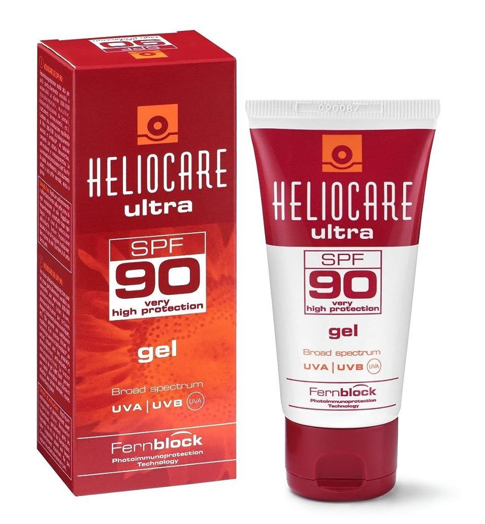 司教首相予防接種するHeliocare ヘリオケア サンスクリーン SPF90 ジェルタイプ50ml