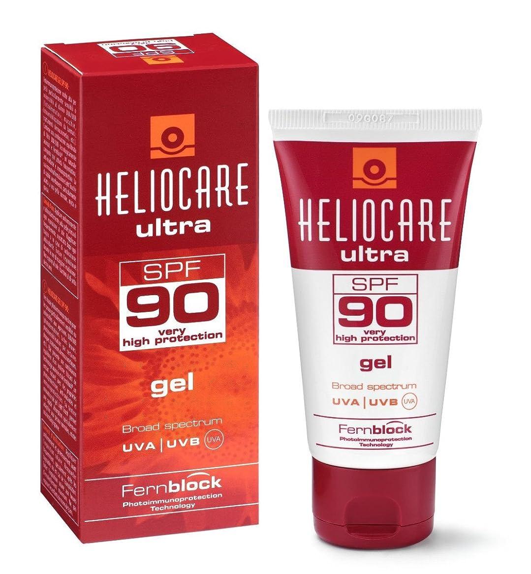 内なるランデブー免疫Heliocare ヘリオケア サンスクリーン SPF90 ジェルタイプ50ml