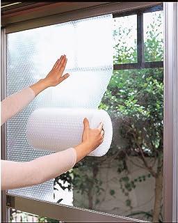 コモライフ 窓にピタッとシート 結露防止 対策 貼るだけ 簡単 裏面粘着加工 保温 糊残りなし 目隠し 引越し 養生 梱包 水道管 赤ちゃんの保護シート マンションの窓2枚分