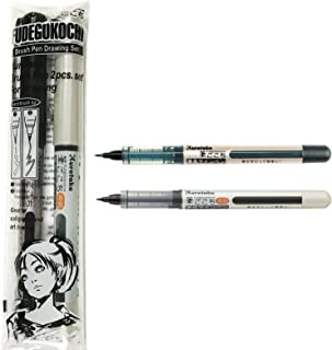 Kuretake Fude Brush Pen black FUDEGOKOCHI 2 pcs set soft & hard for drawing art for lettering for calligraphy