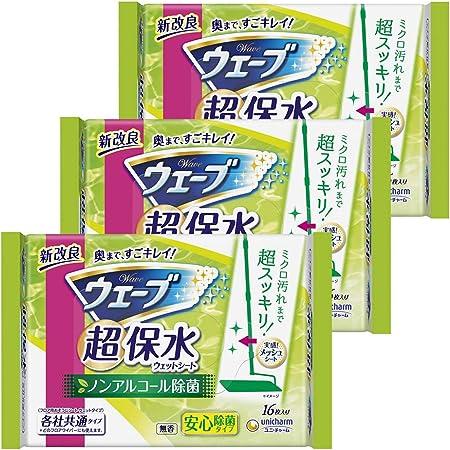 【Amazon.co.jp 限定】【まとめ買い】ウェーブ フロア用掃除用品 ウェットシート超保水 ノンアルコール除菌タイプ 16枚×3個