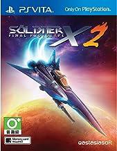 Soldner X-2: Final Prototype