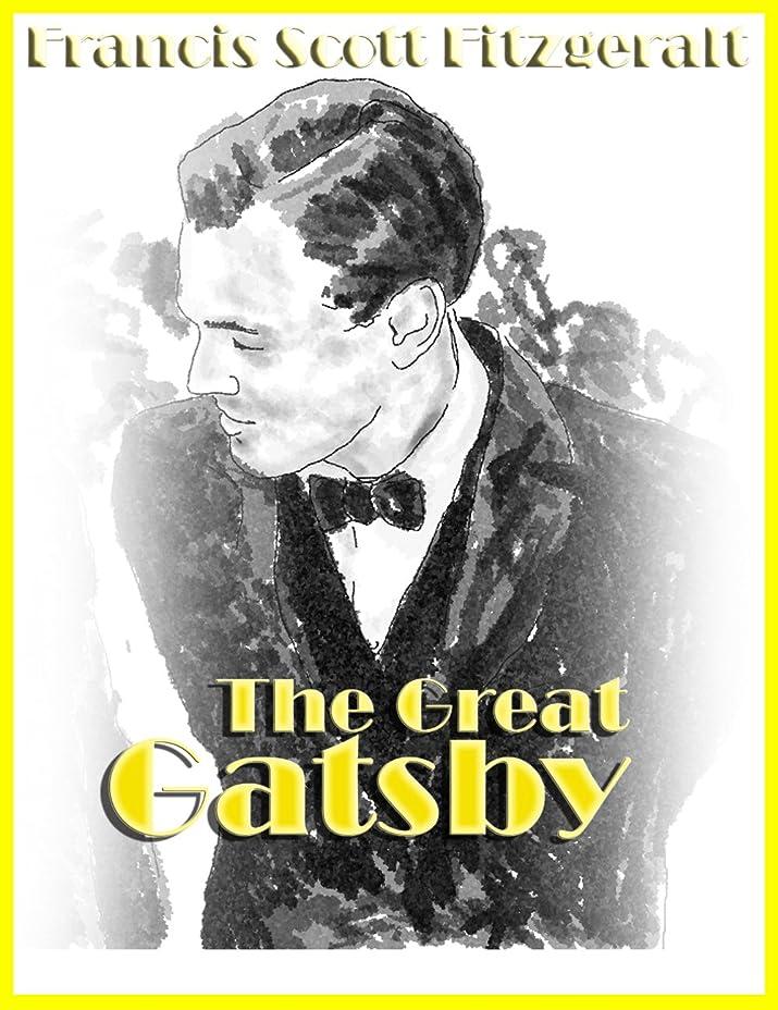 おなかがすいた小数戦いThe Great Gatsby (illustrated) (English Edition)