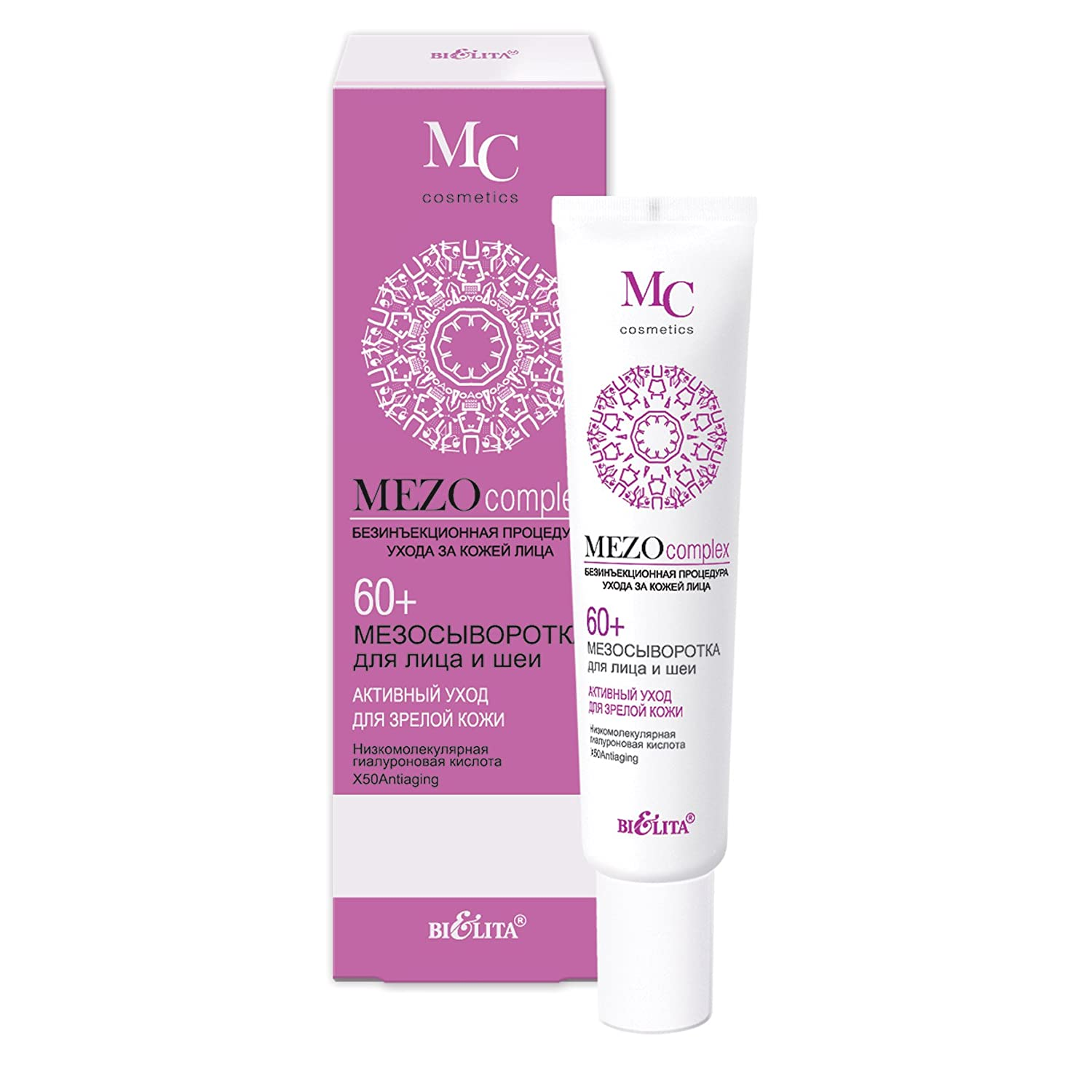 Serum for face and neck (MEZO) tightens and smoothes the skin and increases the density of the skin 20 ml