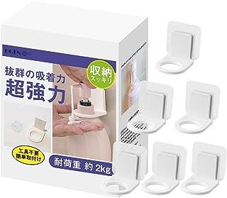ボトルホルダーフック お風呂シャンプーラック 洗面所壁掛けフック 強力透明テープ6個セット