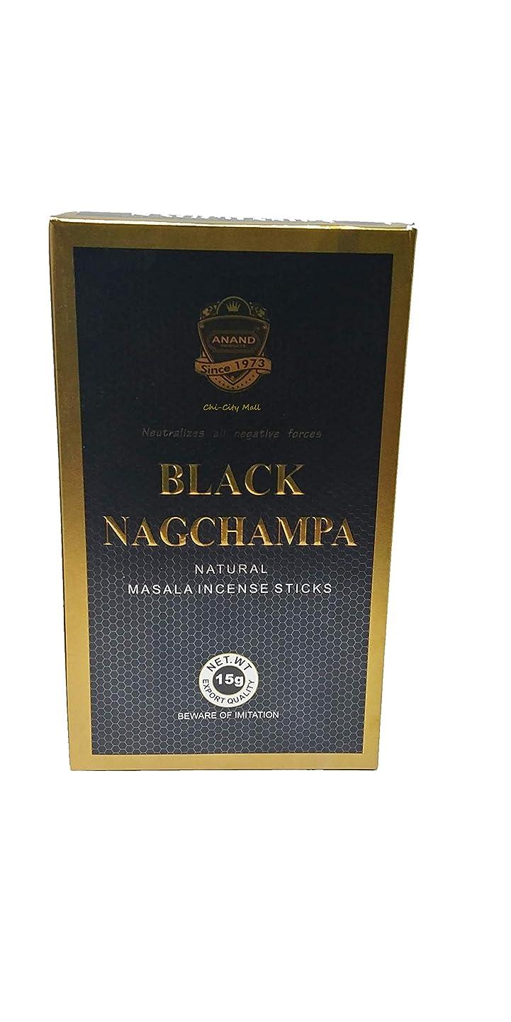 全滅させる憂鬱なずるいAnand AgarbathiブラックNag Champa自然Masala Incense Sticks卸売パック|12ボックスX 15グラム= 180?g | Nagchampa Negro | Exclusivelyインド製|エクスポート品質| Beware of Imitation |