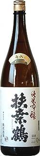 【日本酒】扶桑鶴 純米吟醸 山田錦 1800ml