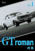 表紙: GT Roman(1) (リイドカフェコミックス)   西風