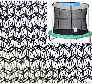 JumpKing 14' Enclosure Net for 4 Poles for 7