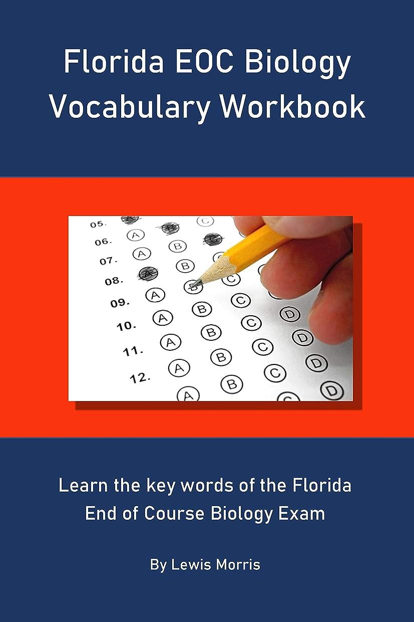 無意味債務者ルーチンFlorida EOC Biology Vocabulary Workbook: Learn the key words of the Florida End of Course Biology Exam (English Edition)