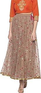 Globus Taupe Embellished Skirt