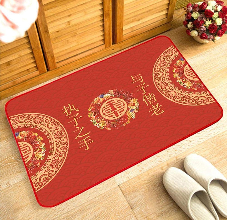 tienda de bajo costo Weiwei Alfombra Alfombra de Boda casa casa casa Dormitorio Puerta Antideslizante Mat 40x60cm  caliente