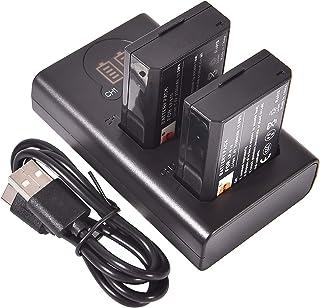 DSTE 2X LP-E10 Repuesto Batería + Cargador USB Dual con Pantalla LCD Compatible para Canon EOS 1100D EOS 1200D EOS Kiss X50 EOS Kiss X70 EOS Rebel T3 EOS Rebel T5 Digital Cámara