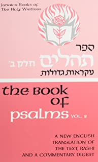 The Book of Psalms, Vol. 2: A New English Translation of the Text, Rashi, and a Commentary Digest