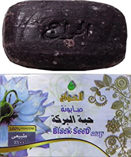2 Pcs 100% Natural Black Seed Oil Nigella Sativa Soap Hair Halal Moisturizer Cleanser Cleansing Clearing Vitamins Pure Egyptian Traditional All Skin Face Body Hair Types Vegan (Elhawag El Hawag)