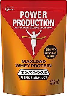 グリコ パワープロダクション マックスロード ホエイプロテイン チョコレート味 1.0kg【使用目安 50食分】たんぱく質含有率70.3% 8種類の水溶性ビタミン、カルシウム、鉄配合