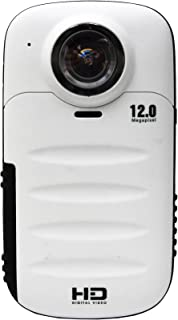 Emerson EVC1800 HD Flash Memory Camcorder White