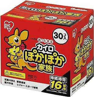 アイリスオーヤマ カイロ レギュラー 30個入 ぽかぽか家族 PKN-30R