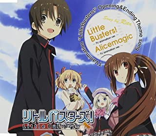 Little Busters!/Alicemagic