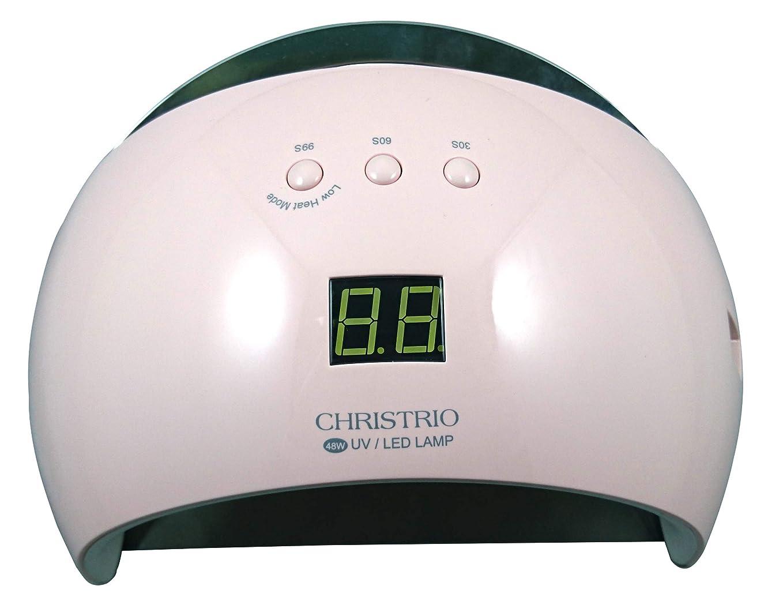 作詞家シミュレートする故障中CHRISTRIO 48W Pearl LED/UVランプ ピンク