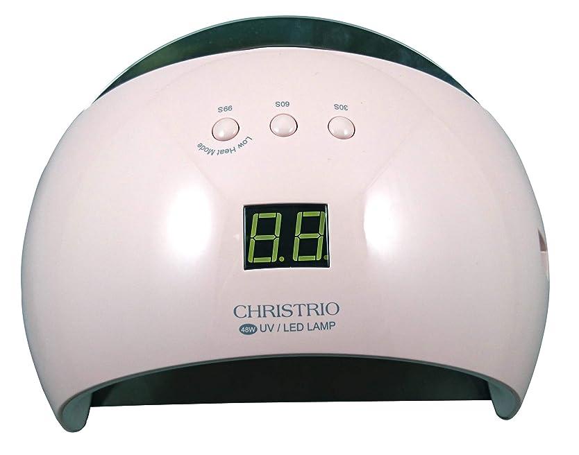 より多いチョーク不透明なCHRISTRIO 48W Pearl LED/UVランプ ピンク