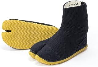 Zapatos Tabi de Japon para Ninos 5 Clips Black Edition