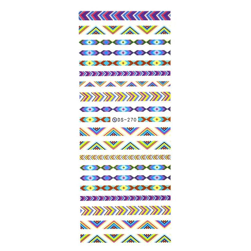 天国価値浴室【DS270】ミサンガネイルシール  ミサンガ カラフル ステッカー