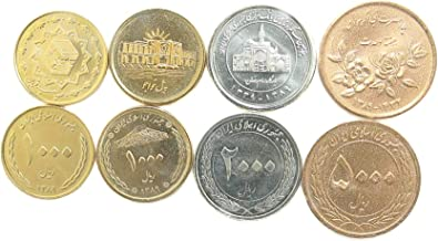 Iran 4 Coins Set UNC COMMOMORATIVE Persian RIALS Collectible Coins for Your Coin Album, Coin Holders OR Coin Collection
