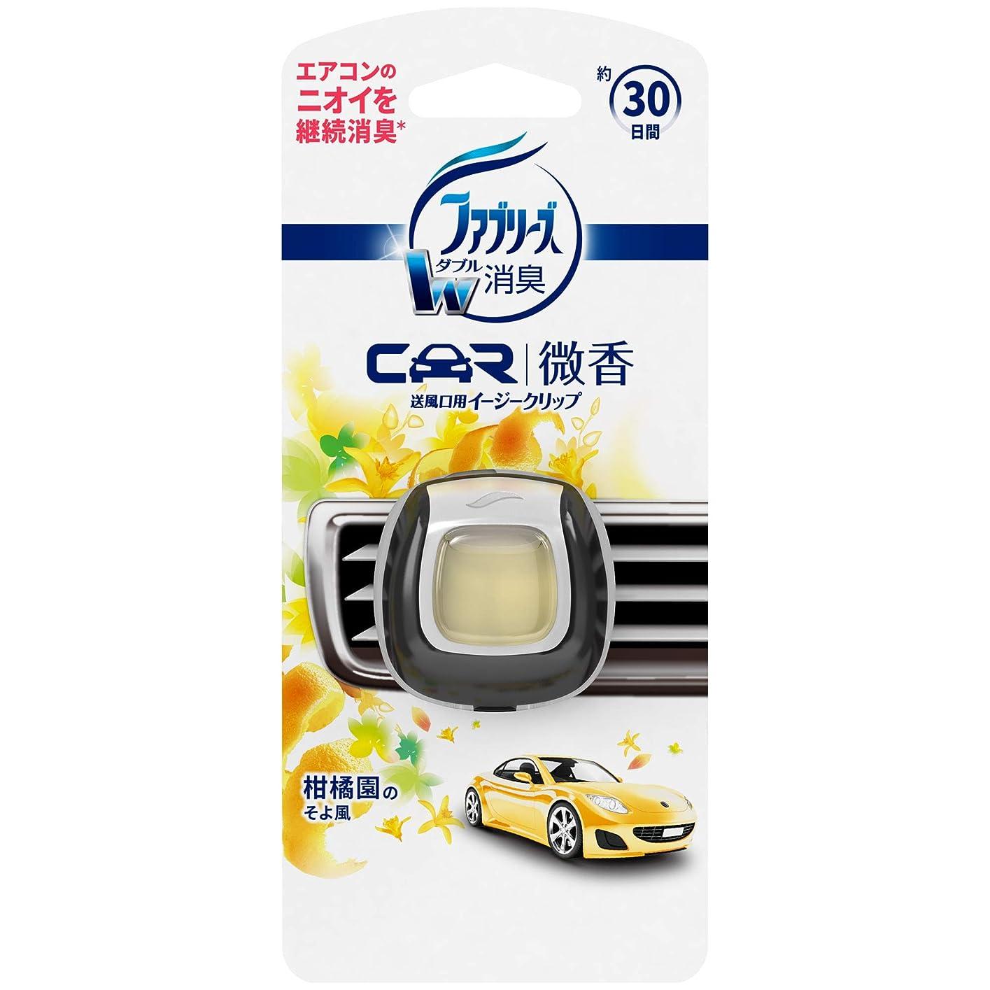 綺麗な基本的な悪化させるファブリーズ 車用 クリップ型 消臭芳香剤 イージークリップ 微香 柑橘園のそよ風 2mL