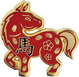 Chinese Zodiac Year of The Horse New Year Enamel Lapel Pin