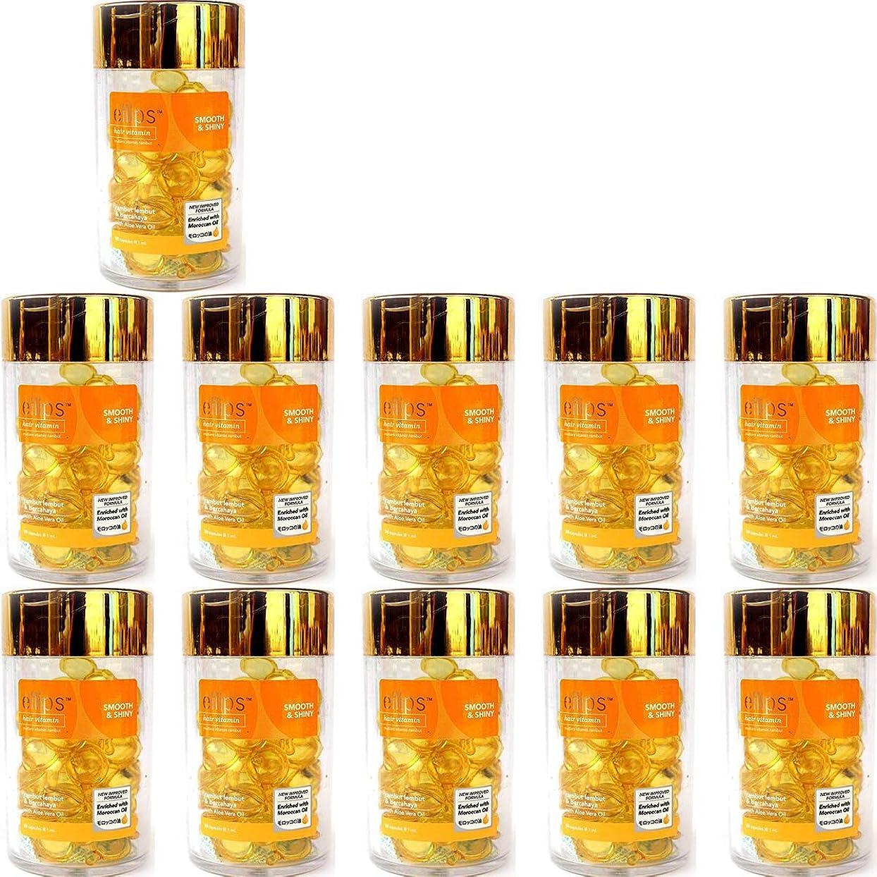 細い一致する作動するellips エリプス ヘアビタミン ヘアオイル エリップス トリートメント ナチュラルシリーズ 50粒入ボトル イエロー 11個セット [海外直送品]