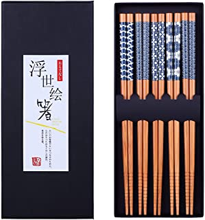 Antner 5 Pairs Natural Bamboo Chopsticks Reusable Classic Japanese Style Chop Sticks Gift Sets, Dishwasher Safe, 8.8 Inch/22.5cm