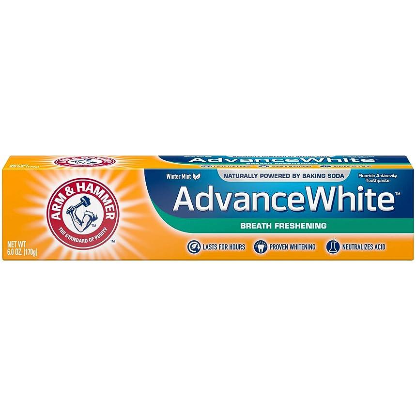 旅客若い薬用アーム&ハマー アドバンス ホワイト 歯磨き粉 ブレス フレッシュニング 170g Advance White Breath Freshing Baking Soda & Frosted Mint