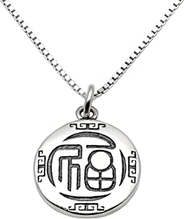 Chinese Fu Character Luck word for Fortune Peace Love Lucky Happiness Sterling Silver Necklace