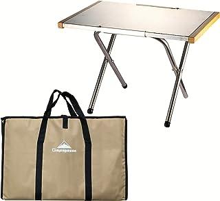 camping moon アウトドアテーブル ステンレス エンボス加工 収納バッグ付き