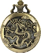 SIBOSUN Antique Ancient Chinese Dragon Pocket Watch Chain Box Bronze Hollow Case Quartz