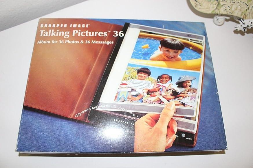 Sharper Image Talking Pictures 36, Album 36 Pictures & Messages