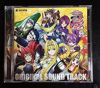 パチスロ 戦国乙女 ~剣戟に舞う白き剣聖~ O.S.T. オリジナルサウンドトラック