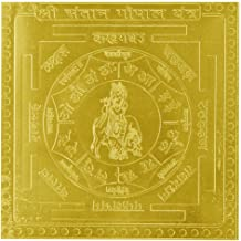 Santan Gopal Yantra in Thick Copper/Gold Plated/Pure Silver Premium Quality Blessed and Energized (3 Inch X 3 Inch Copper ...