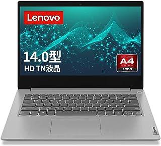 Lenovo ノートパソコン IdeaPad Slim 350(14.0型HD AMD A4 4GBメモリ 128GB )【Windows 11 無料アップグレード対応】