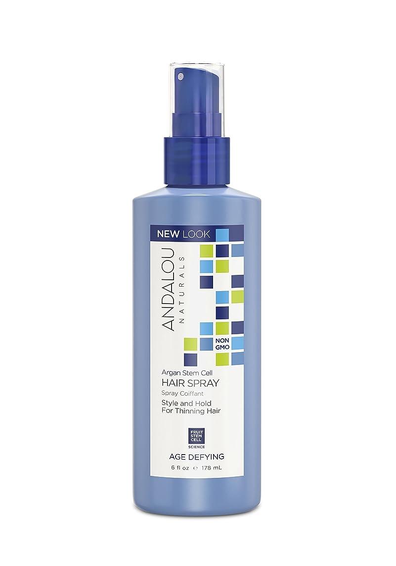解明意図的抵抗オーガニック ボタニカル 整髪料 ヘアスプレー ヘアスタイリング剤 ナチュラル フルーツ幹細胞 「 AD ヘアースプレー 」 ANDALOU naturals アンダルー ナチュラルズ