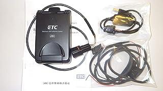 JRM-12 中古 日本無線 二輪 バイク用 ETC USB電源仕様 セットアップ済み