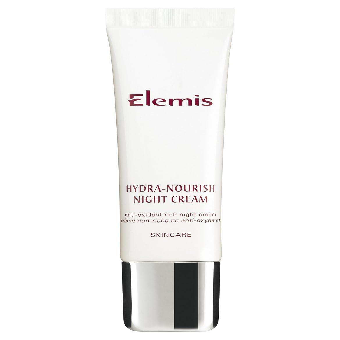 家事をする痛みゆるくエレミスヒドラ-ナリッシュナイトクリーム50ミリリットル (Elemis) (x2) - Elemis Hydra-Nourish Night Cream 50ml (Pack of 2) [並行輸入品]