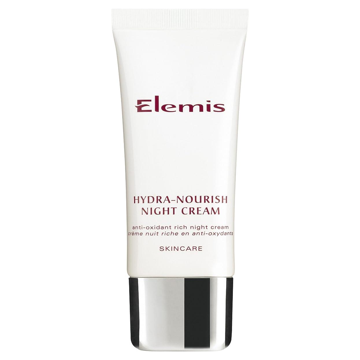 ベーコンネイティブフィルタエレミスヒドラ-ナリッシュナイトクリーム50ミリリットル (Elemis) (x6) - Elemis Hydra-Nourish Night Cream 50ml (Pack of 6) [並行輸入品]