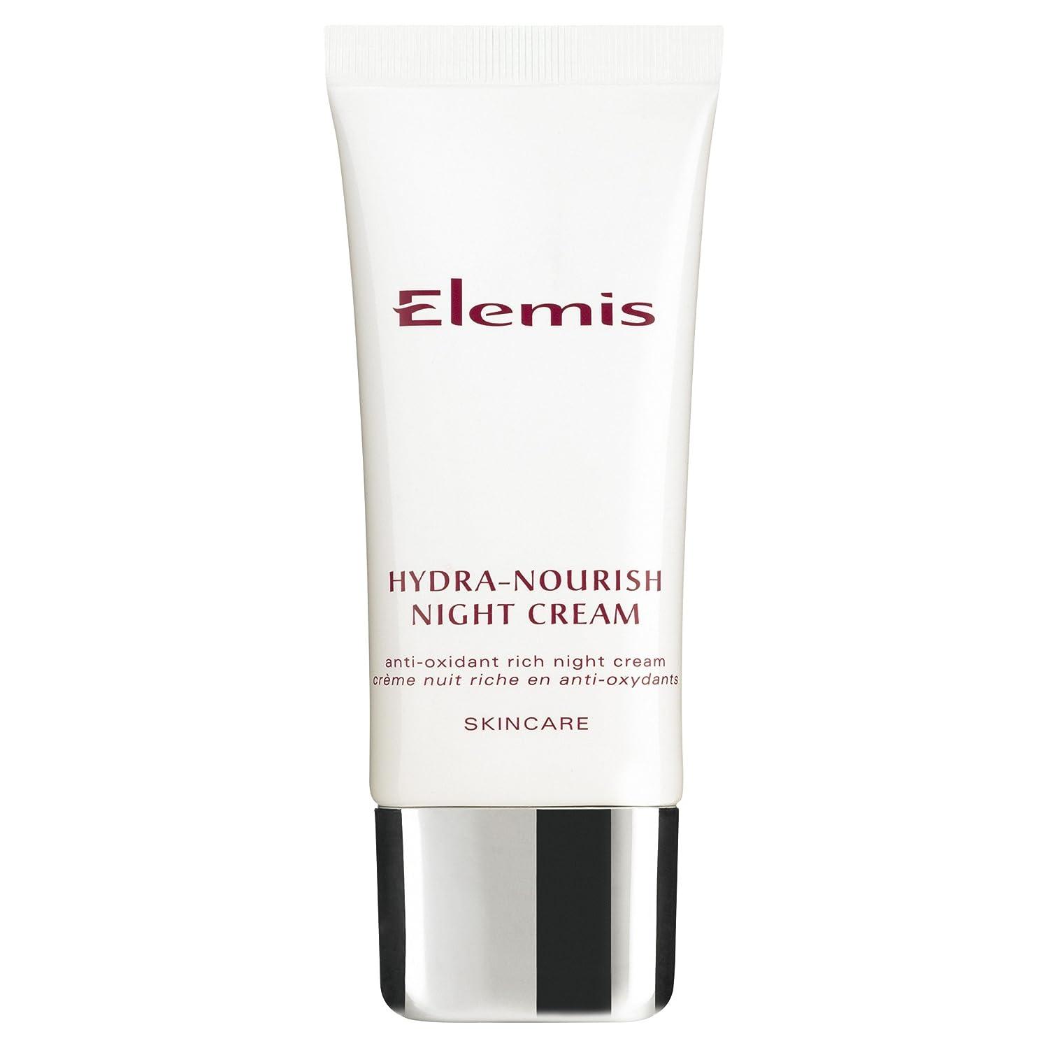 一部発音バングエレミスヒドラ-ナリッシュナイトクリーム50ミリリットル (Elemis) (x2) - Elemis Hydra-Nourish Night Cream 50ml (Pack of 2) [並行輸入品]