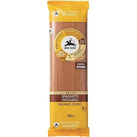 ALCE NERO(アルチェネロ) 有機 全粒粉 スパゲッティ 500g (オーガニック イタリア産 食物繊維 胚芽 太さ1.6mm ゆで時間8分)